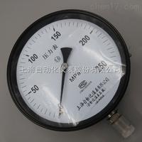 Y250/400MPa上海自动化仪表五厂Y250/400MPa超高压压力表