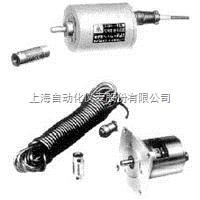 SZGB-4A上海转速表厂SZGB-4A光电转速传感器