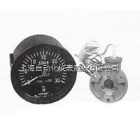 SZM-5上海转速表厂SZM-5磁电转速表