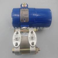 1151DP6E22M2B1D1上海自动化仪表一厂1151DP6E22M2B1D1差压变送器