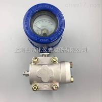 1151DP7S22M1B1D1上海自动化仪表一厂1151DP7S22M1B1D1差压变送器