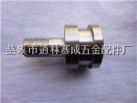 浙江不锈钢加工 304低价加工 CNC数控精密加工