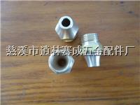 宁波黄铜加工 灌溉配件黄铜加工 CNC黄铜精密加工