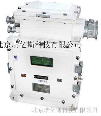 rys-kdg127-矿用隔爆型双电源自动切换箱哪里购买价格