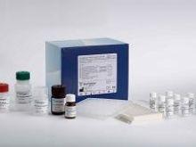 猴内毒素Elisa试剂盒价格ET试剂盒厂家
