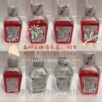 Hyclone培养基SH30023.01现货促销 Hyclone SH30023.01