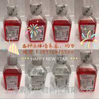 胎牛血清(加拿大优等血源)SH30396.03|Hyclone现货 SH30396.03