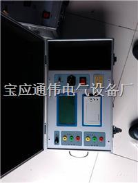 变压器变比组别测试仪 TW2520