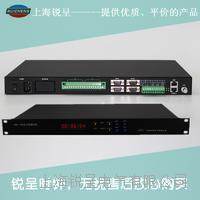 卫星时钟服务器 k804