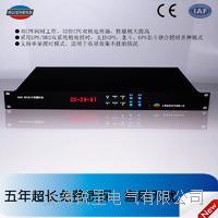 NTP同步时间服务器 k805