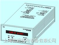 BMT MESSTECHNIK GMBH 臭氧测量用仪器 BMT 964 BT