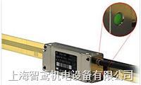 RSF ELEKTRONIK敞开式直线光栅尺MS 2x系列 MS 2x系列