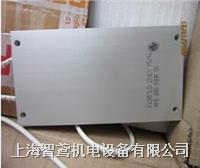 FAIRFILD电阻RFD200 100R现货供应 RFD200 100R