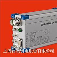 VS SENSORIK传感器\增量旋转编码器测量装置 齐全