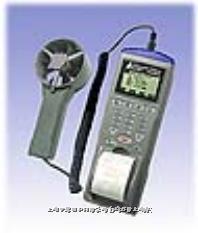 AZ9871列表式风速/风温/风量/湿度/露点仪
