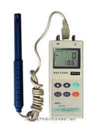 DPH-101数字大气压力计 DPH-101