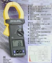PROVA-6603交流电力谐波分析仪  PROVA-6603