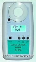 Z-1300二氧化硫监测仪 Z-1300