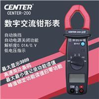 CENTER303温度计 CENTER-303