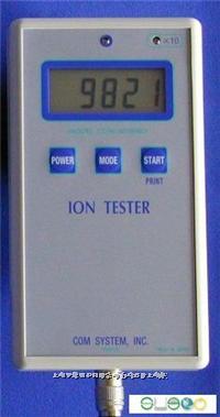 矿石负离子测试仪|陶瓷负离子测试仪 COM-3010PRO