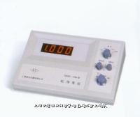 电导率 DDS
