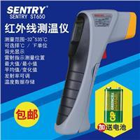 红线外测温仪ST650/ST652/ST653 ST650/ST652/ST653