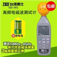 电磁波污染强度计 TES-593