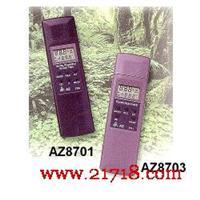 AZ8701/AZ8703经济型温湿度计 AZ8701/AZ8703