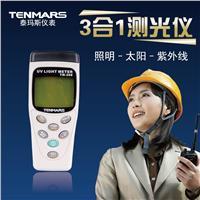 TM-208 記憶式自動換檔 照明 /太陽能 /紫外線 三合一測試儀  TM-208 記憶式自動換檔 照明 /太陽能 /紫外線 三合一測試儀