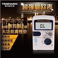 TM-508A 数位低阻计 TM-508A