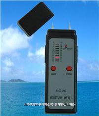 木材水份仪MC-2G MC-2G