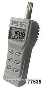 AZ77535手持式二氧化碳偵測仪 AZ77535     77535
