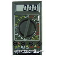 数位三用电表 YF-1000