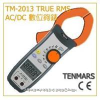 数位鈎錶 TM-2013