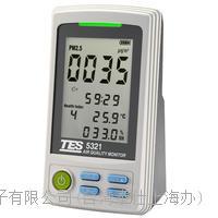 泰仕PM2.5测试仪