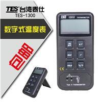 TES-1300/1302/1303 温度表