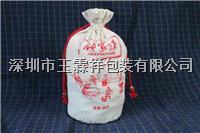 粮食棉布袋 多种