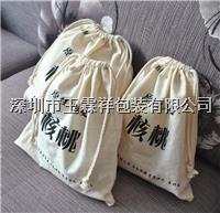 粮食棉布袋