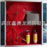 水成膜泡沫消火栓箱 PSG