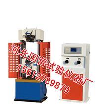 万能材料试验机 WE-100B型