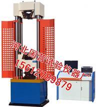 電液伺服萬能材料試驗機 WAW-600B型