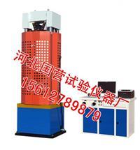 萬能材料試驗機 WEW-1000B型