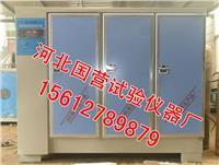 标准恒温恒湿养护箱 YH-90B型