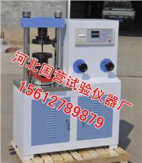 水泥试块压力机 JYE-300型