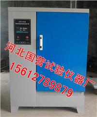 水泥試塊標準養護箱 SHBY-40B型