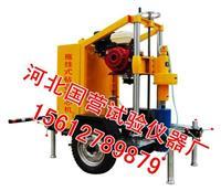 拖車式電啟動混凝土鑽孔取芯機