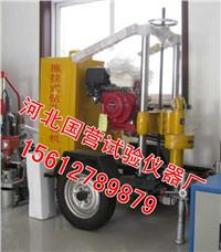 拖车式混凝土钻孔取芯机 HZ-20型13马力