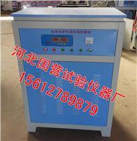 混凝土標準養護室控製設備