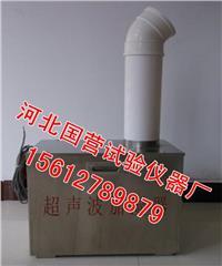 标养室用超声波加湿机