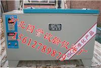 紅磚石灰爆裂蒸煮箱  ZSX-52A型
